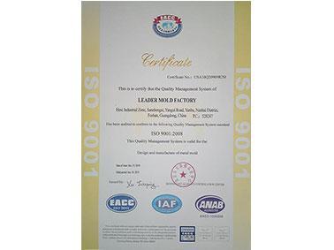 ISO体系认证(英)
