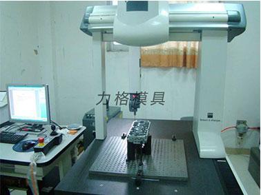 铝铸件用CMM三坐标测量仪