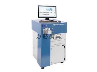 铝合金铸件原料光谱分析仪